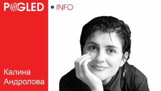 Калина Андролова, Нинова, не успя, стрес теста, разумен лидер , ГЕРБ