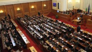Парламент, депутати, 43-то Народно събрание, списък