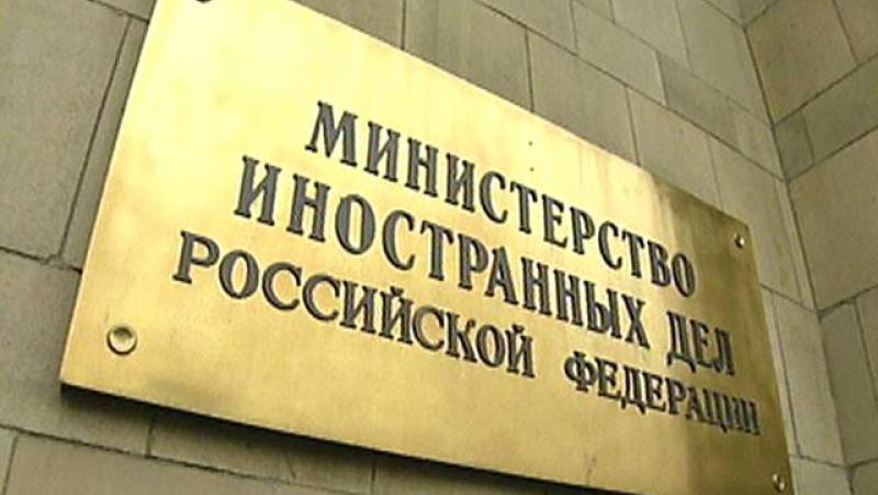 МВнР, Русия, американско разузнаване, търговия, наркотици