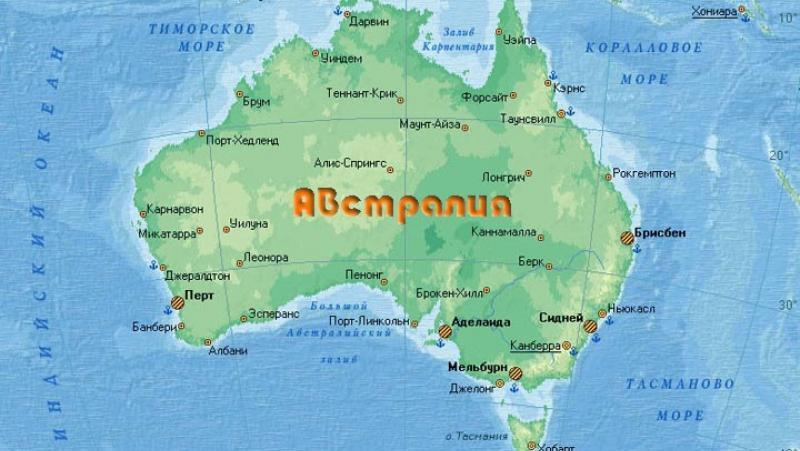Австралия, ударен отряд, лов, анти-локдаун протестиращи