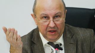 Андрей Фурсов, противопоставяне, Глобалната върхушка