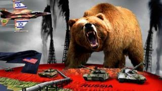 Запада, избори, Русия