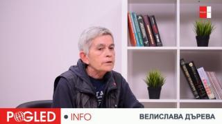 Интервю, Николай Томов, Велислава Дърева, френската eurotv.media