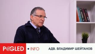 Владимир Шейтанов, Суверенитет, съвременни български проекции