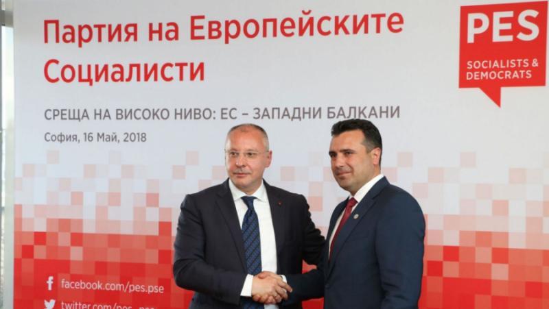 Станишев, разговор, Заев, Европа, Северна Македония, България