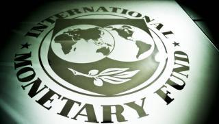 МВФ, спад, американска икономика
