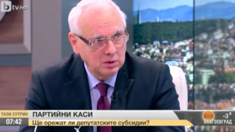 Велизар Енчев, продажба, BG гражданство, пари, ВМРО