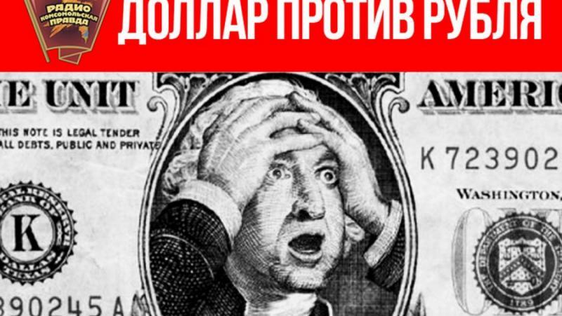 DWN, долар, американска валута, търговия, Русия, Китай