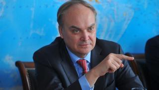 Русия, отказа, натиск, Китай, ядреното разоръжаване