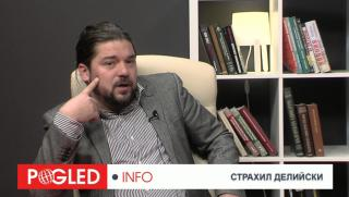 Страхил Делийски, БСП-София, стабилно, левица, страната