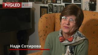 Надя Сотивора, Калина Красимирова, Панчо Владигеров, годишнина