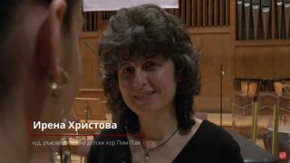 Пим-Пам, зала България, концерт, Борис Карадимчев, Ирена Христова