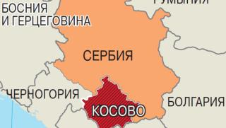 Косово, подкопава, сигурност, региона