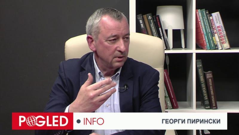 Георги Пирински, БСП, Нинова, Овчаров, отговорно решение, Оставка, Оставам