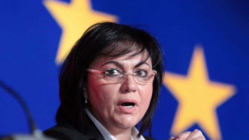 Нинова, persona non grata, Пловдив, БСП, Гергов, конференция