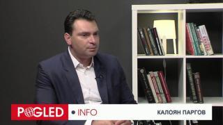 Калоян Паргов, Ерик Рубин, среща, субсидия, партии, генерален спонсор, футбол
