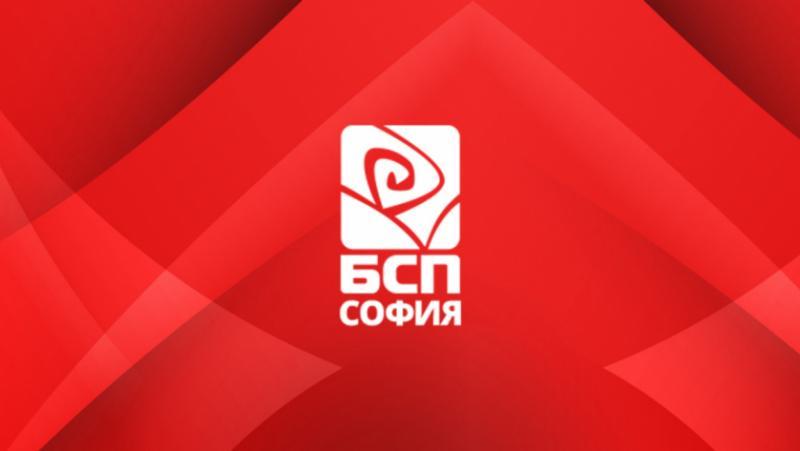 БСП, първите 10 места, червени листи, София