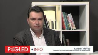 Калоян Паргов, моделът Софиянски, моделът Фандъкова, избори, София, Столична община