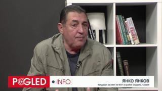 Янко Янков, р-н Сердика, избори, балотаж, кмет, БСП