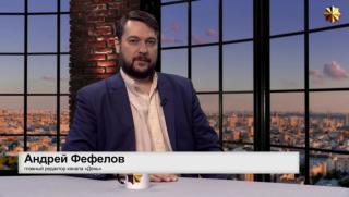 Андрей Фефелов, С.С.С.Р., Съборна Социална Мрежа на Русия