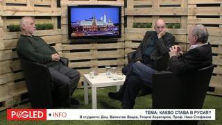 Валентин Вацев, Георги  Коритаров, Нако Стефанов, Русия
