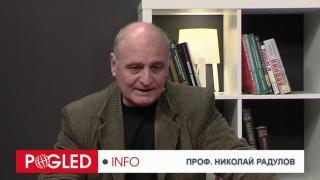 Николай Радулов, прокуратура, СРС, Иван Гешев, Румен Радев, подслушване, имало СРС, нямало СРС