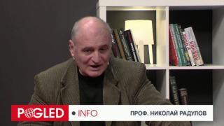 Проф. Николай Радулов: САЩ, корупция, България, съдия, хазарт, неморален бизнес