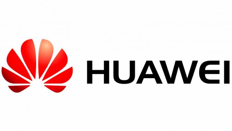 Huawei, иновационен хъб, Република Сърбия