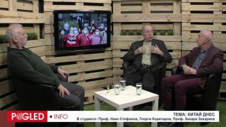 Нако Стефанов, Георги Коритаров, Захари Захариев, Китай днес, коронавирус, геополитическа, геоикономическа тема