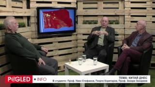 Нако Стефанов, Георги Коритаров, Захари Захариев, Китай, корени на китайското чудо