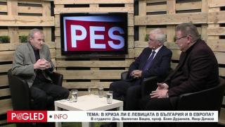 Валентин Вацев, Боян Дуранкев, Явор Дачков, Лявото, България, Европа