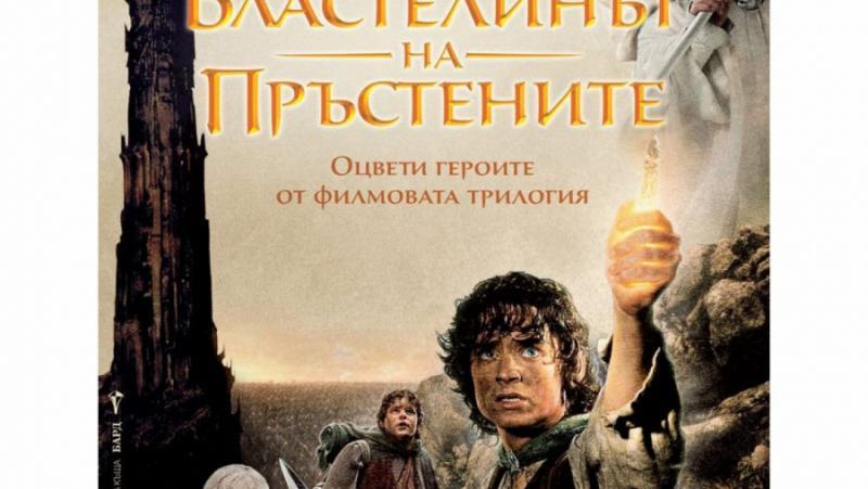 ВИЦ, Македонски киноафиш, филми