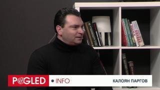 Калоян Паргов, Короновирус, провал, планове, Нинова, избор, лидер, БСП