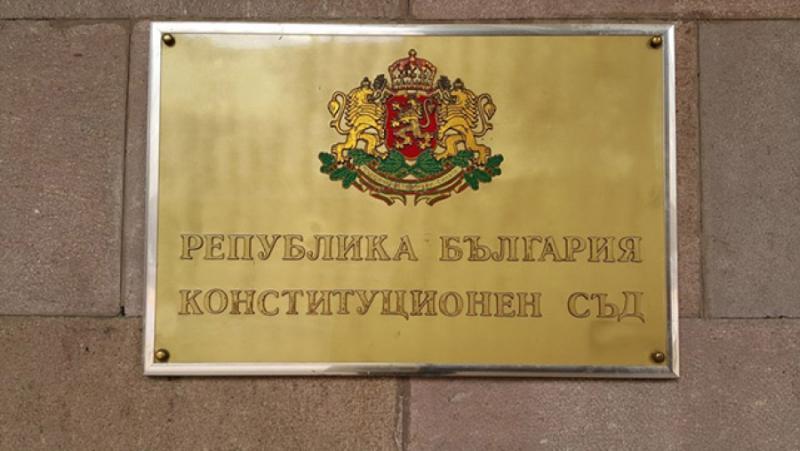 Искане, Закона за социалните услуги, противоконституционен