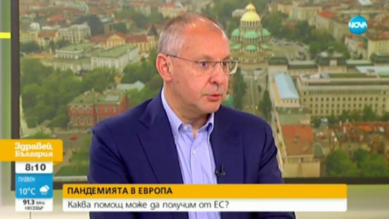 Станишев, икономически антикризисен щаб