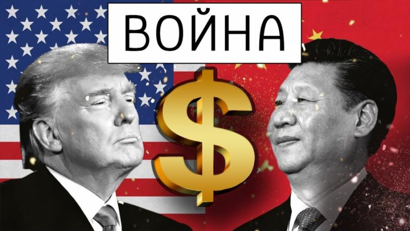 Американско-китайска война, глобална тоталитарна система