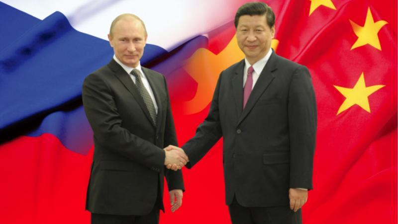Катастрофална грешка, САЩ, настройват, Запад, Русия, Китай