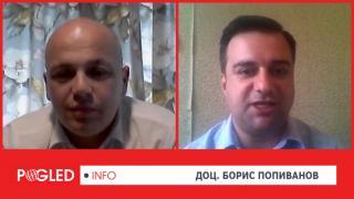 Борис Попиванов, извънредно положение, власт, Васил Божков, скандали