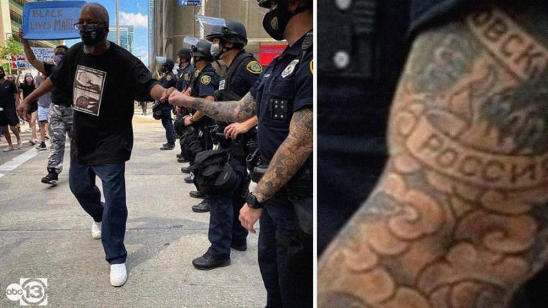 Разкрита, личност, американски полицайь татуировкаь Русия