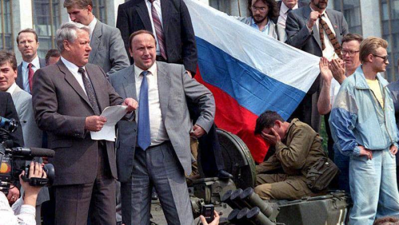 Край, западна заблуда 1990-2020, историята, отново