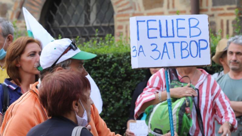 Власт, тресе, пети ден, протести, Борисов, ГЕРБ, оставка, Гешев