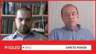 Христо Монов, пинокиовци, политика