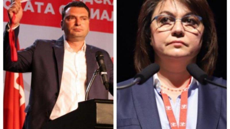 Преврат, Нинова, Калоян Паргов