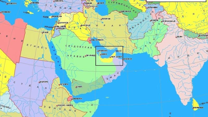 Турция , история, предателство, ОАЕ