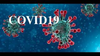Случаите, COVID-19, света, 32 милиона души