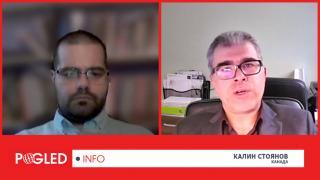 Калин Стоянов, Канада, Лицемерна Европа, мълчи, протести, целия свят, правителство, България