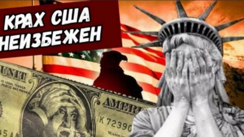 Америка, загубена, сравнение, Русия, 90-те