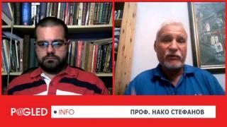 Нако Стефанов, Борисов, криза, правителство, протести, горчивата чаша, съратници
