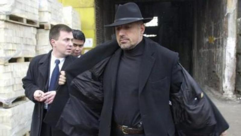 ВИЦ, Я кажи ми , облаче ле бяло, Борисов