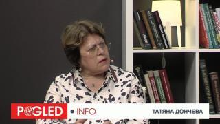Татяна Дончева, Европа, България, мафиотска държава, протести, Борисов